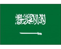 vlajka SAUDSKÁ ARÁBIE