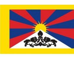 vlajka TIBET