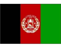 vlajka AFGANISTÁN